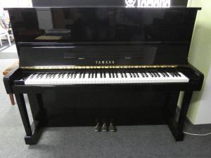 Yamaha Klavier U 1 von Klavierbaumeisterin aus Aachen